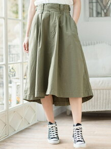 グルカフレアスカート