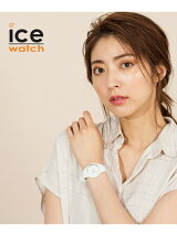 ICE WATCH×ICB コラボ 時計