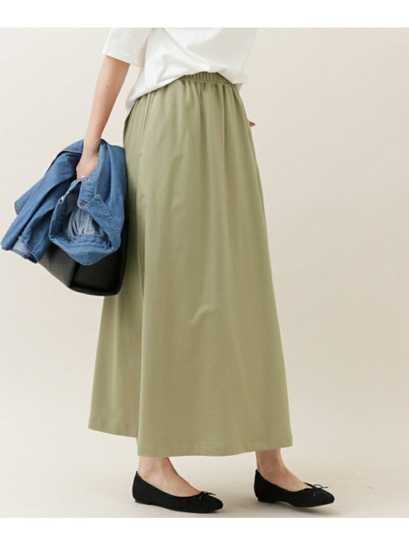 【SALE/40%OFF】Sonny Label ミニ裏毛カットマキシスカート サニーレーベル スカート【RBA_S】【RBA_E】【送料無料】
