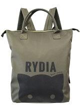 Rydia2018福袋