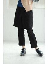 ドッキングラップスカート×パンツ