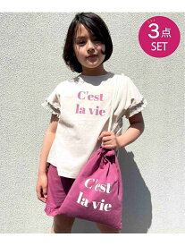 【SALE/50%OFF】ikka 【キッズ】[速乾] 巾着バッグ入り フリルT&ショートパンツセット(120~160cm) イッカ その他 福袋 グリーン ピンク
