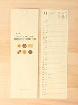 S18タテナガカレンダー