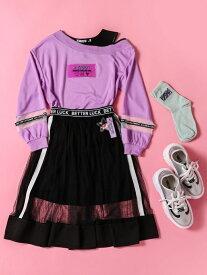 ZIDDY チャーム付き サイドライン チュールスカート(130~160cm) ベベ オンライン ストア スカート ロングスカート ブラック ホワイト