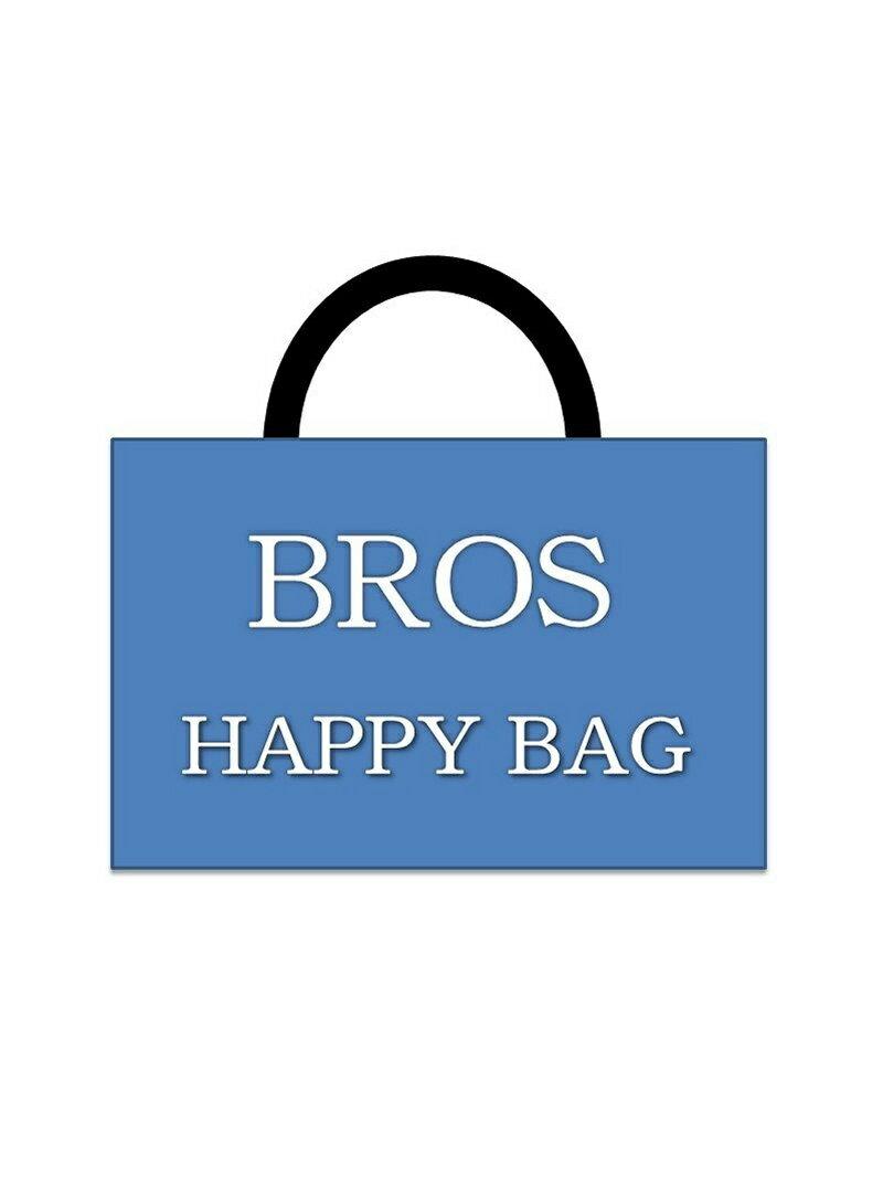 BROS 【福袋】フィットパンツ3枚セット ブロス