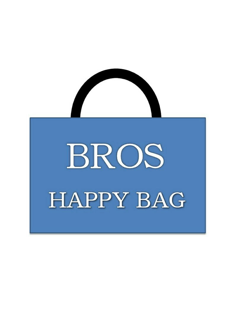 BROS 【福袋】ブリーフ3枚セット ブロス