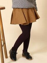 【coen キッズ / ジュニア】【のびるよストレッチ】ツイルバイオスカパン/キュロットスカート/スカッツ(100〜150cm)