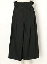 SUPER WIDE MILITARY PANTS