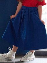 タックギャザー スカート