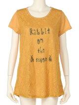[アウトレット]ツキウサギロゴプリント レース重ねチュニTシャツ