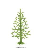 Lovi/クリスマスツリー 25cm