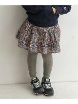 リバティギャザースカート(KIDS)