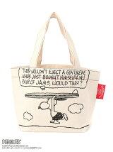 刺繍ランチトートバッグ フリー