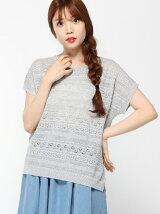Lugnoncure/透かし柄編みプルオーバー