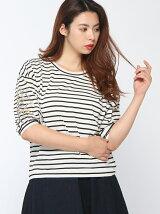 袖刺繍ボーダープルオーバーカットソー