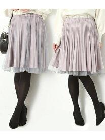 【SALE/70%OFF】ViS 【2WAY】リバーシブルチュールスカート ビス スカート スカートその他 グレー ブラック ピンク
