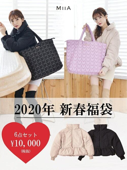 [2020新春福袋] MIIA