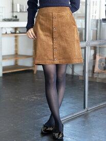 【SALE/60%OFF】earth music&ecology Premium Label 前ボタンコーデュロイ台形スカート アースミュージック&エコロジー スカート フレアスカート グレー ブラック ピンク ブラウン