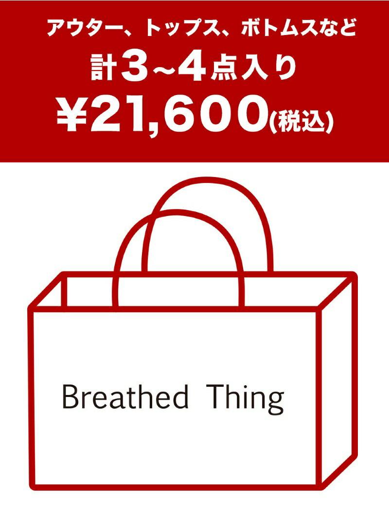 【送料無料】【80%OFF】Breathed Thing 【2015新春福袋】Breathed Thing トーキング アバウト ジ アブストラクション その他【RBA_S】【RBA_E】