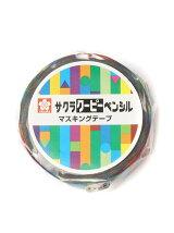 サクラクレパス/(U)サクラクレパス マスキングテープ クーピー