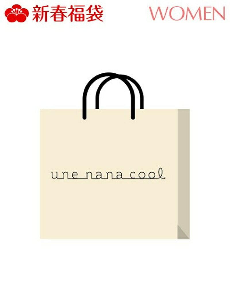 une nana cool [2019新春福袋] une nana cool ウンナナクール その他【先行予約】*【送料無料】