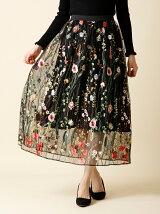 《Pream de toile》フラワー刺繍チュールスカート