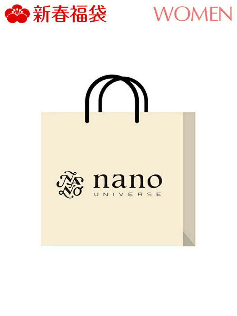 nano・universe [2019新春福袋] WOMEN福袋 nano・universe ナノユニバース その他【先行予約】*【送料無料】