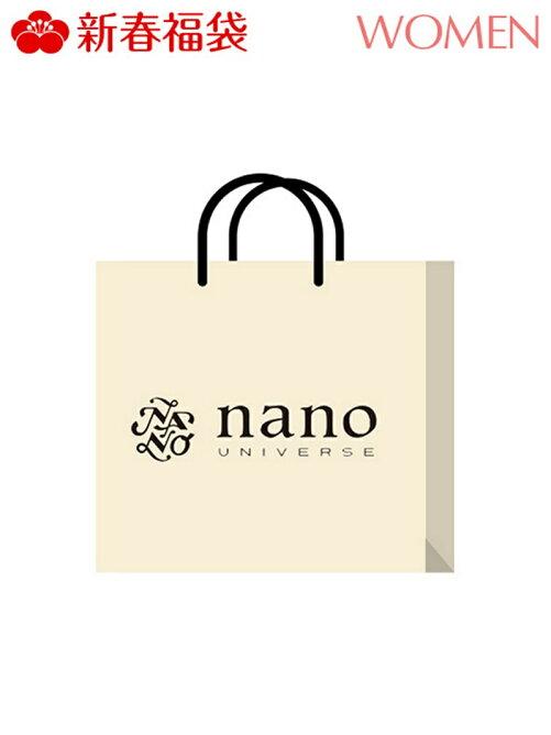 [2019新春福袋] WOMEN福袋 nano・universe