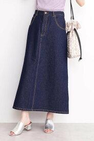 N. Natural Beauty Basic ベーシックデニムマキシスカート エヌ ナチュラルビューティーベーシック* スカート【送料無料】