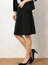 [手洗い可能/TW] ◆CR Aライン スカート