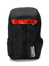 Back Zip Backpack