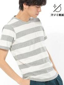 【SALE/26%OFF】LAKOLE (M)B/USAボーダーT ラコレ カットソー Tシャツ グレー ネイビー ブルー
