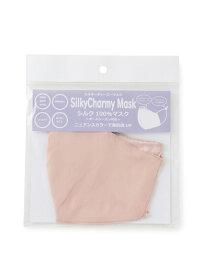 【SALE/20%OFF】ROPE' PICNIC PASSAGE Silky Charmy Mask ロペピクニック 生活雑貨 トーイ/ホビー ピンク ホワイト ベージュ