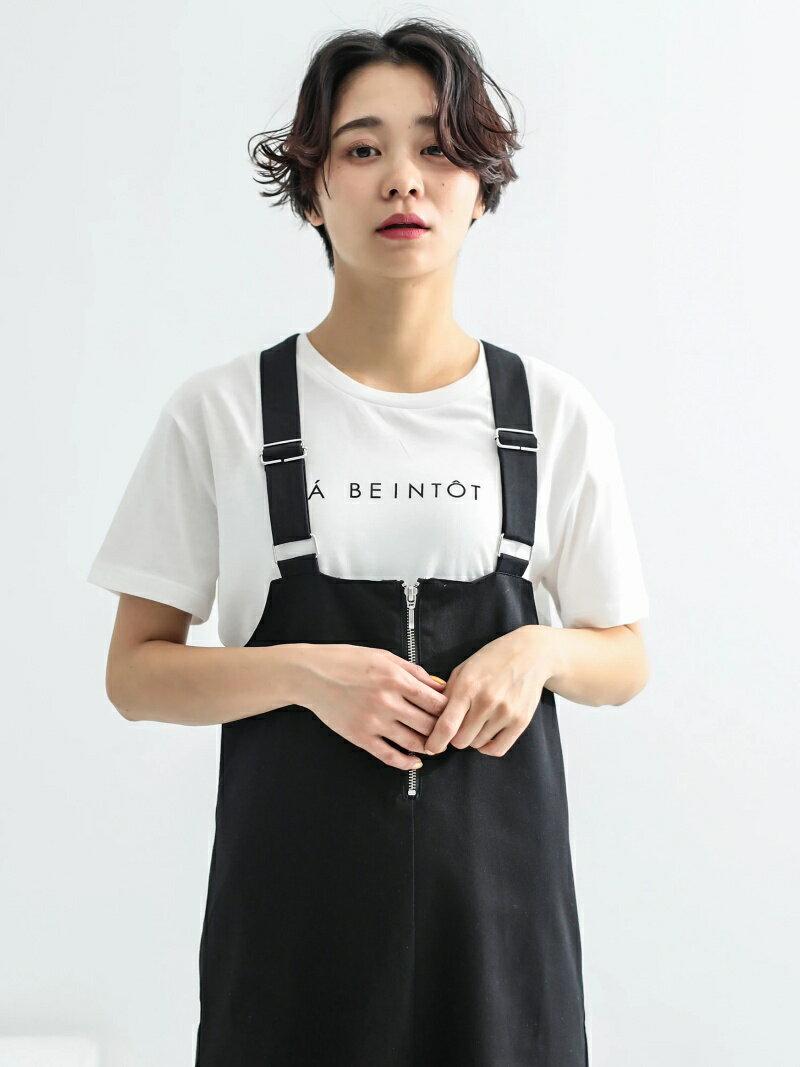 E hyphen world gallery peace T/CロゴプリントTシャツ イーハイフンワールドギャラリー カットソー