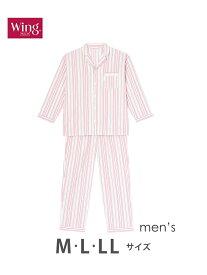 【SALE/30%OFF】Wing ウイング/(M)ウイング メンズパジャマ 綿100% ストライプ ウイング インナー/ナイトウェア ルームウェア/その他 ブルー ピンク【送料無料】