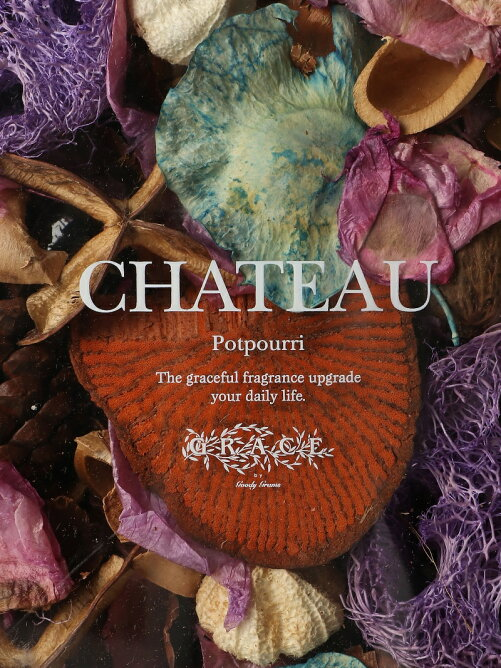 CHATEAU POTPOURRI-PURPLE【ポプリ】