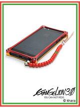 *Smart Phone Strap(式波・アスカ)