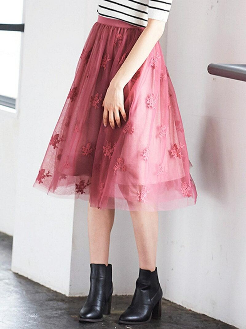 【SALE/20%OFF】31 Sons de mode チュール刺繍スカート トランテアン ソン ドゥ モード スカート【RBA_S】【RBA_E】【送料無料】