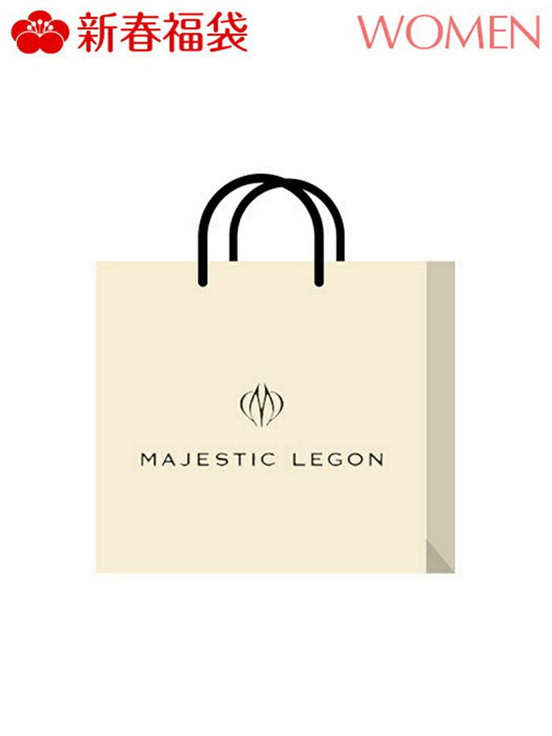 MAJESTIC LEGON [2019新春福袋] MAJESTIC LEGON マジェスティックレゴン その他【先行予約】*【送料無料】