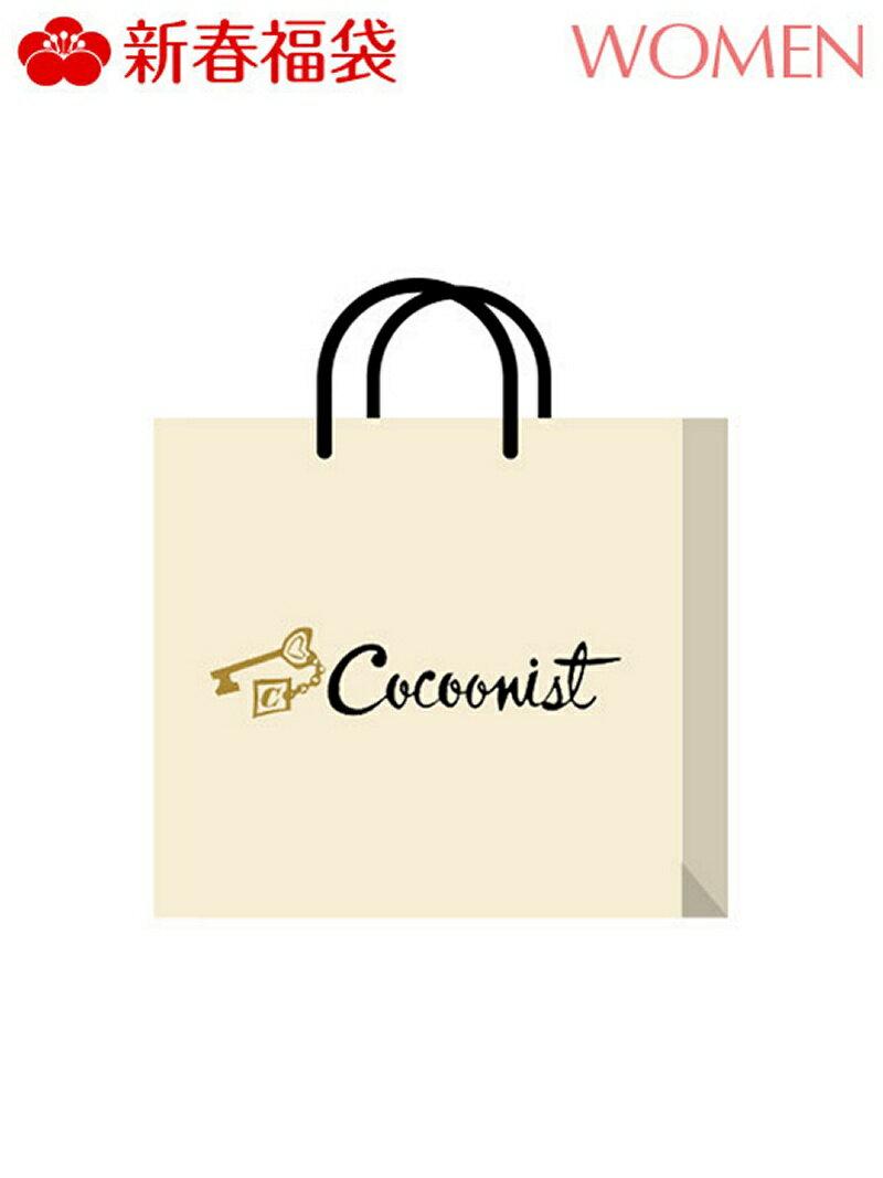 Cocoonist [2019新春福袋] Cocoonist コクーニスト その他【送料無料】