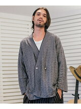 Gown cardigan