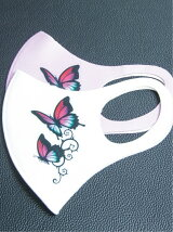 ARCANUM PATTERN MASK