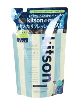【kitson】Fabric Fragrance Mist(220ml)(詰め替え用)