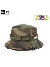 KIDS ADVENTURE HAT