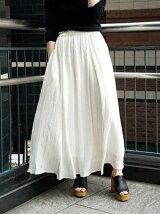 【La】ルレックスストライプマキシスカート