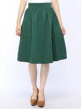 無地×柄リバーシブルスカート