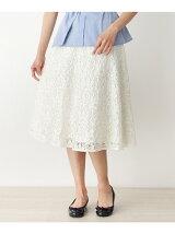 リリーレーススカート