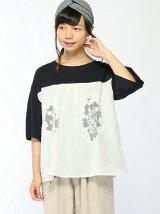 カットワークチュール刺繍×天竺カットソー