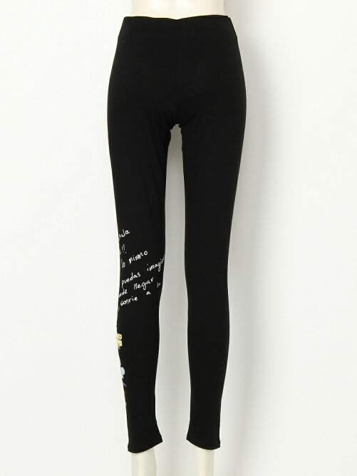 LEGGING_PARINARI