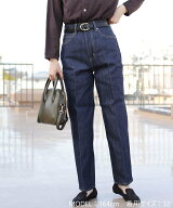 THE SHINZONE/(W)HIGH WAIST IVY JEANS